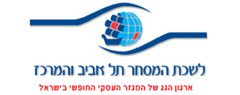 יגאל קורן חבר ב- לשכת המסחר והתעשייה בישראל